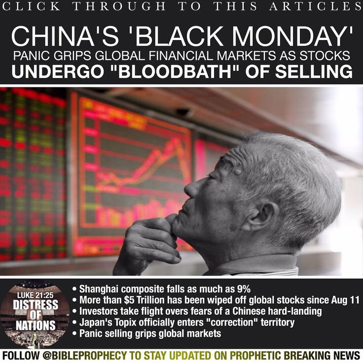 "CLICK THROUGH TO THIS ARTICLE:""China's 'Black Monday' Panic grips Global Financial Markets as Stocks undergo ""BLOODBATH"" of Selling"" http://www.telegraph.co.uk/finance/markets/11819812/Black-Monday-live-FTSE-100-China-global-markets-rate-cut.html"