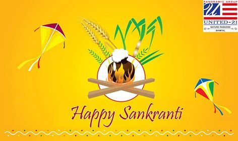 Our thoughts hold the power to build, Bend or break our circumstances. Best wishes of Makar #Sankranti!
