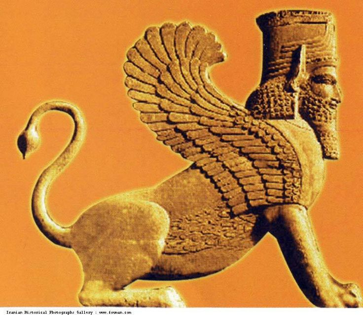 The Ancient Gods Persian Deity Shirzad half lion half human, and eagle.