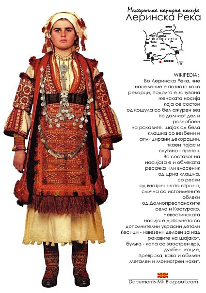 Macedonian folk costume of Lepinska Reka