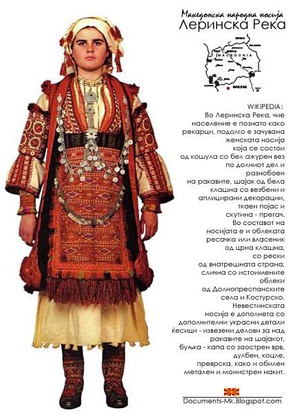 Macedonian folk costume of Lepinska Reka