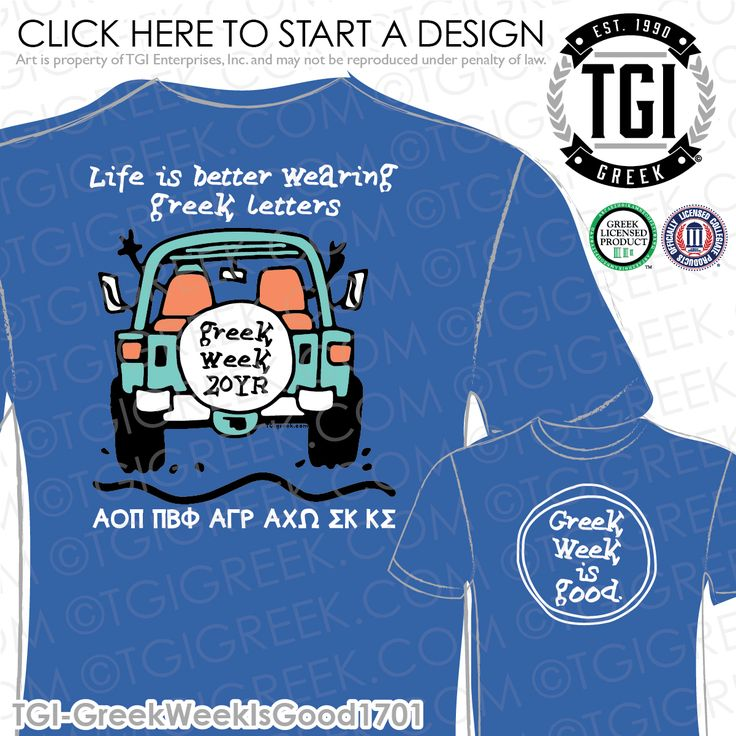 Greek Week | Greek Week Tee | Greek Week Shirt | Greek Week is Good | TGI Greek | Greek Apparel | Custom Apparel | Sorority Tee Shirts | Sorority T-shirts | Custom T-Shirts