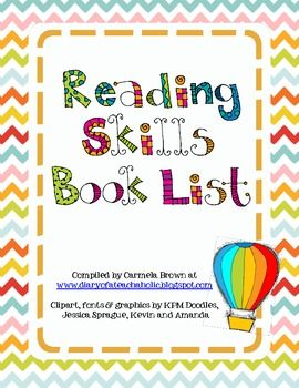 Reading Comprehension Skills Book List