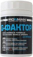 Аминокислоты Ironman G-Factor 60 cap