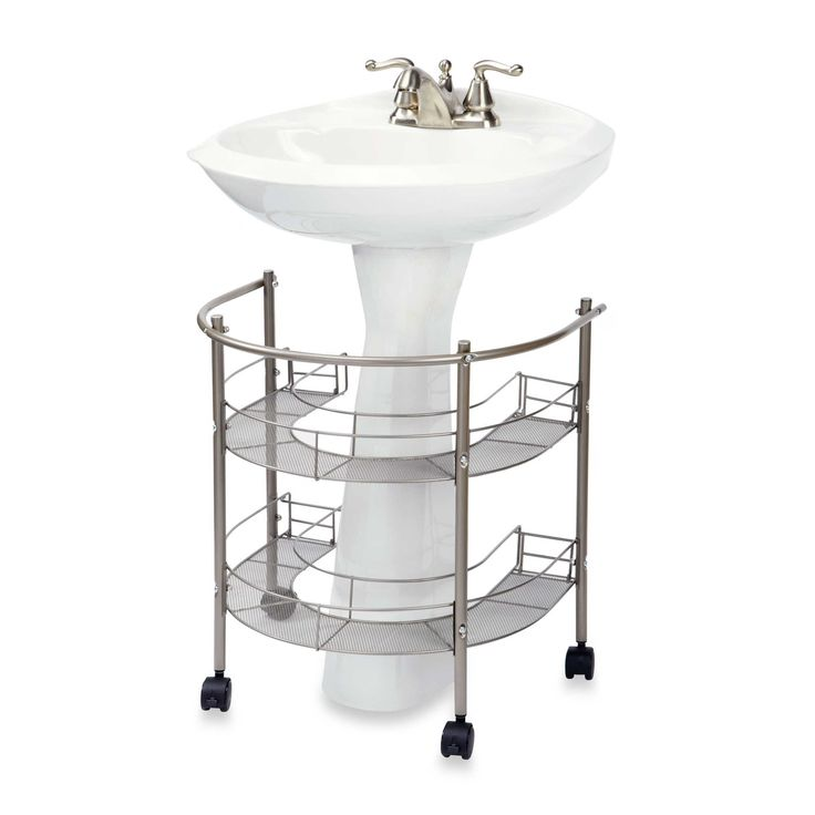 Bed Bath & Beyond Rolling Organizer For Pedestal Sink