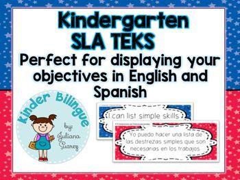 Bilingual Kindergarten SLA TEKS (Spanish Language Arts) in