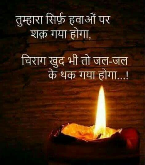 Sad Mother Quotes In Hindi – Daily Motivational Quotes