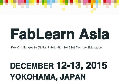 慶応義塾大学ソーシャル・ファブリケーション・ラボは、Fab Foundation、米スタンフォード大学、国際STEM学習協会とともに、アジア初となるFab教育に関する国際会議「FAB LEARN ASIA 2015」を開催すると発表した。