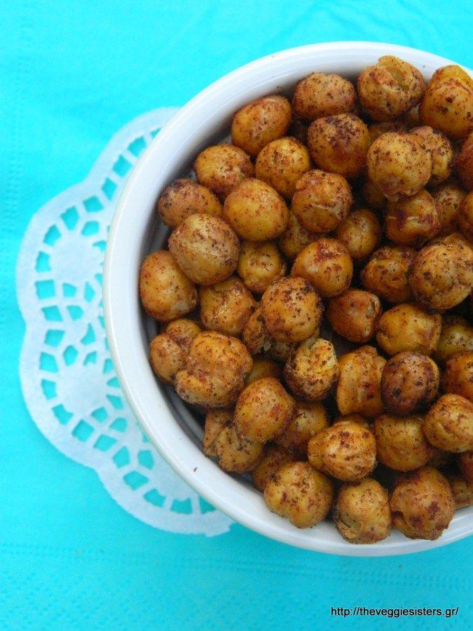 Ψητά ρεβύθια: το τέλειο σνακ! – Roasted chickpeas: a perfect snack!