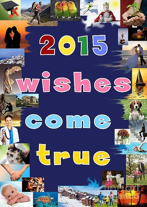 A New Year greeting card with 2015 wishes. It can be used as a poster, a card, a calendar's cover. You can ask me to change the color in the center. * Fine Art America greeting cards are 12.7cm x 17.8cm in size and are produced on digital offset printers using 110 lb. paper stock.  read more >>