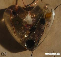 SP-OAEBB-energy catcher heart-U-key