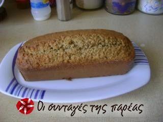 Κέικ για το σχολείο