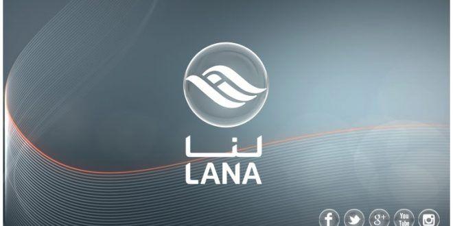تردد قناة لنا السورية 2019 Neon Signs Retail Logos Vehicle Logos