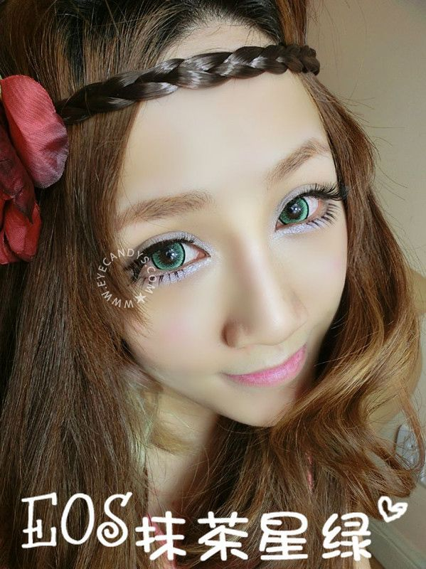 231 best images about Nonprescription Colored Contacts on