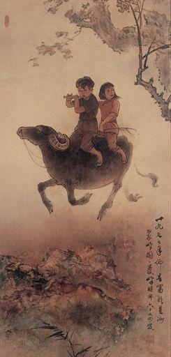Lee Man Fong - Cowherd and friend