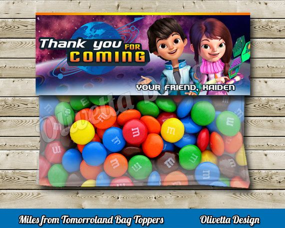 Miles from Tomorrowland Favor Bag Toppers BIRTHDAY party Printable - 2 Models Included! Personalized - Digital File