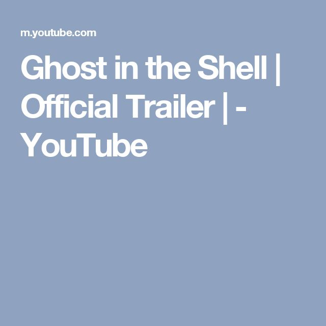 17 Best Ideas About Official Trailer On Pinterest