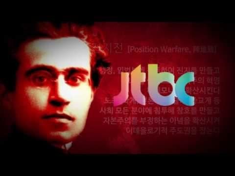 막장정치다큐 부역자들 - YouTube