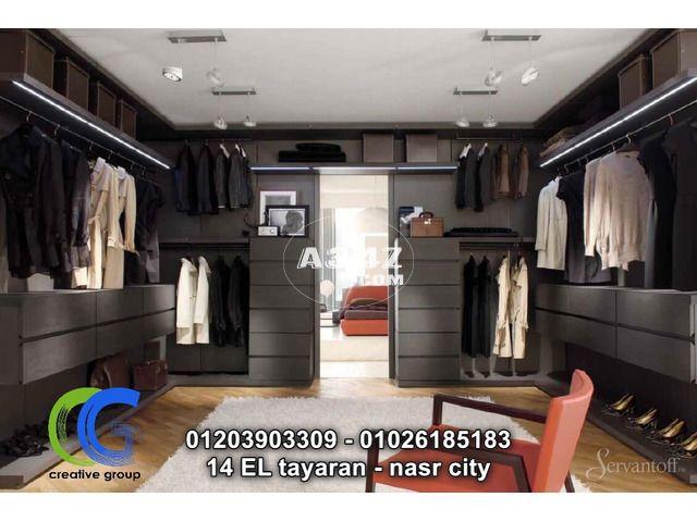 تصاميم حديثة للدريسنج روم 01203903309 Home Decor Decor Furniture