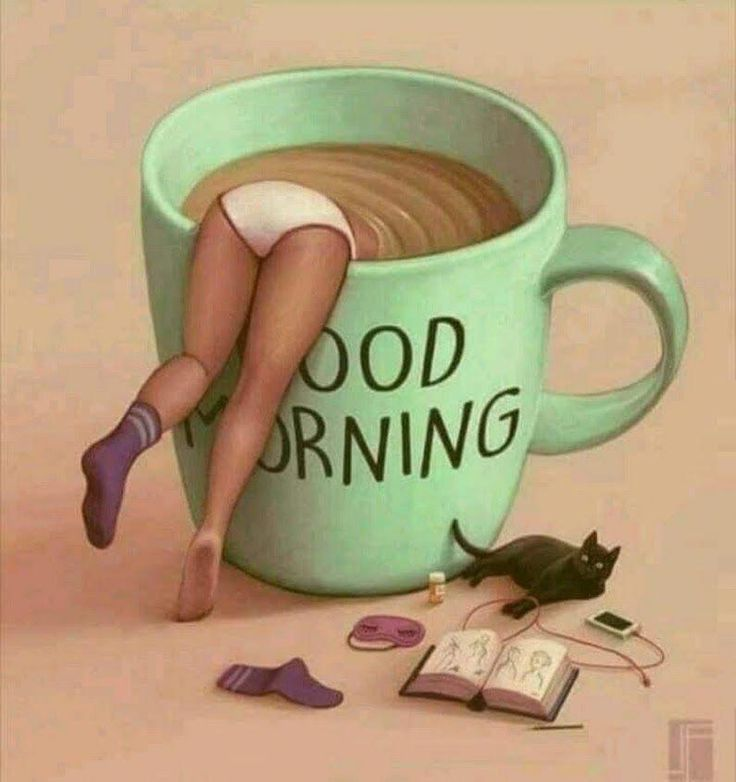Открытки ручной, прикольные картинки про кофе и доброе утро