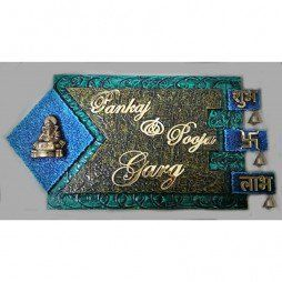 Garg Wooden Name Plate