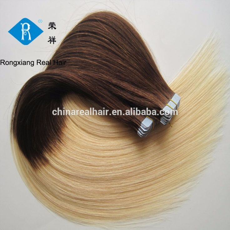 Cheap double drawn human remy hair ombre colored tape hair extensions