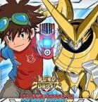 Digimon Xros Wars es la serie de Digimon más reciente de la franquicia, aunque ya termino en Japón seguirá hablándose mucho de ella por los próximos años. Y ahora se viene el momento para que las distribuidoras de otros países obtengan la licencia para doblar la y transmitirla en el …