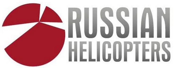 Logo_Russian_Helicopters_2014.jpg 783×310 ピクセル