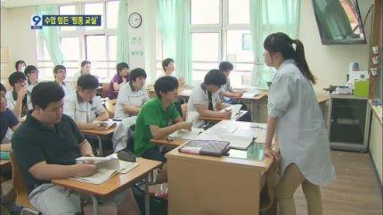 찜통 교실…학생... :: 네이버 뉴스