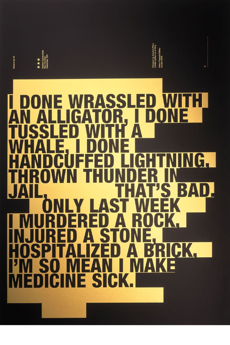 Graphic design poster quotes - Muhammed Ali Poster By Browns Blanka Supersize