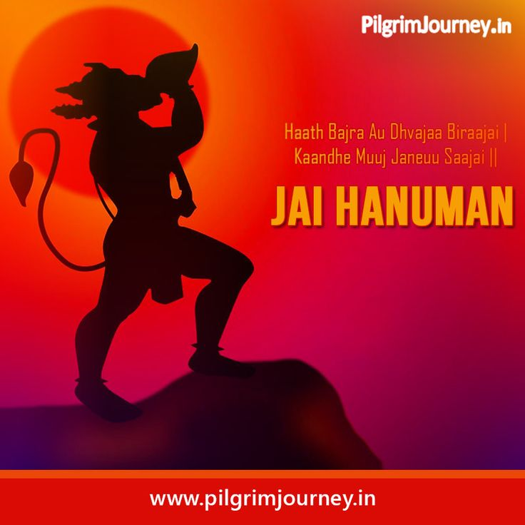 Hanuman Puja is done before sunrise with  Hanuman Chalisa Jaap. Performing Hanumanji's Pooja and aarti offers many benefits for you and your family. Hanuman Chalisa @Pilgrimjourney