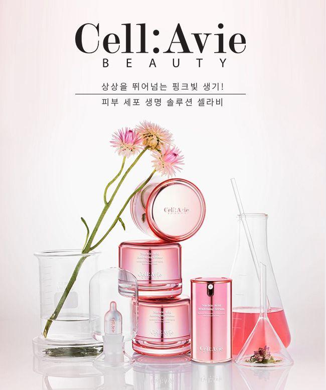 (광고)[벨포트] 상상을 뛰어넘는 핑크빛 생기!(11)