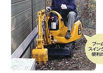 コマツ ミニ建機情報サイト 「穴掘りドットコム」−ミニ建機のご紹介 「マイクロショベル PC01」