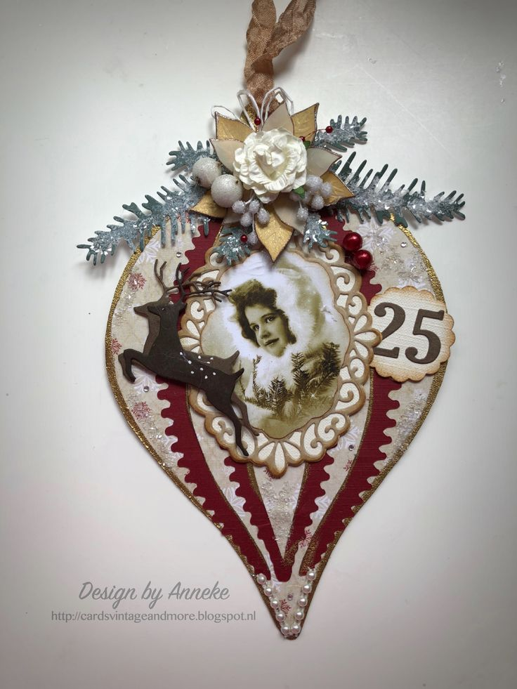 Christmas Bauble Made With The Cricut Expression Crafts