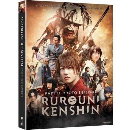 Rurouni Kenshin Part II: Kyoto Inferno [DVD]