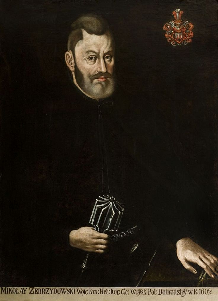 Portrait of Mikołaj Zebrzydowski by Anonymous from Kraków, 1602 (PD-art/old), Arcybractwo Miłosierdzia w Krakowie