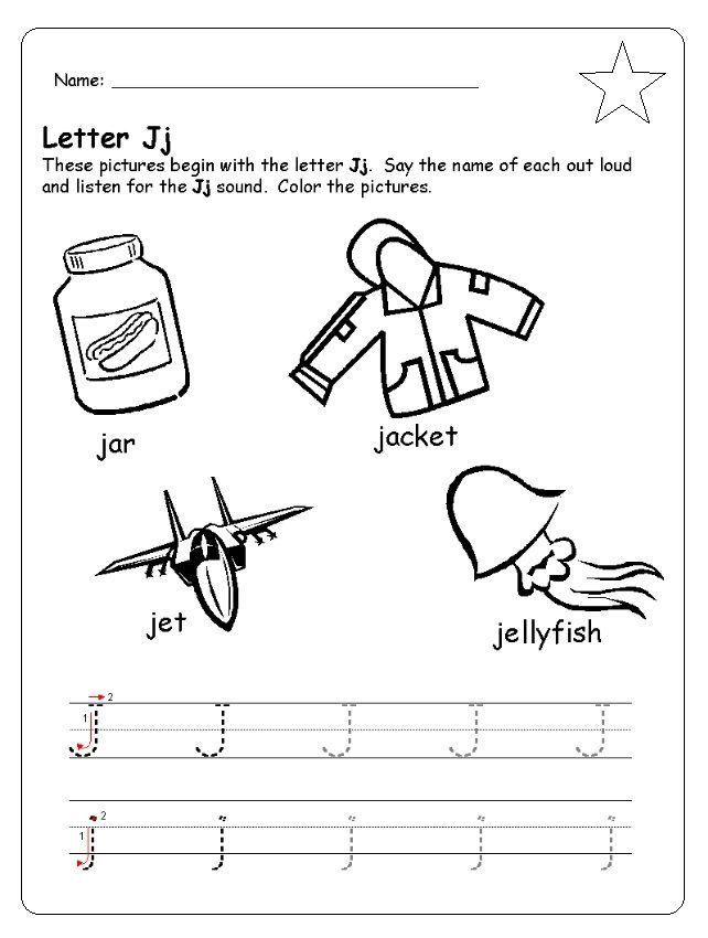 Free Printable Kindergarten Letter J Worksheets