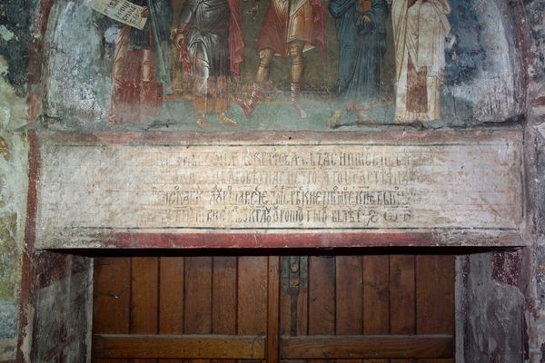 BLAGO   БЛАГО : Дечани : Ктиторски натпис из 1346-47. године