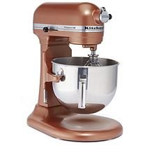 KitchenAid Professional HD Stand Mixer - Copper Pearl
