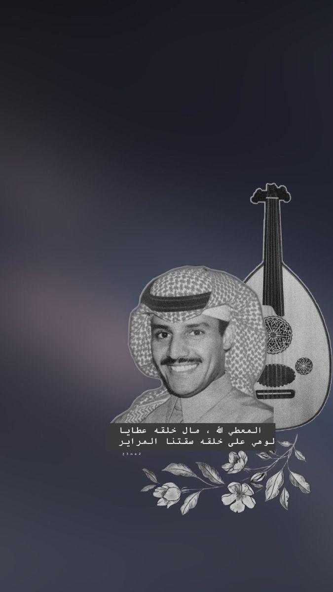 خالد عبدالحمن Cute Wallpaper Backgrounds Cute Wallpapers Wallpaper Backgrounds