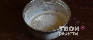 Булочки с корицей - вкусный рецепт с пошаговым фото
