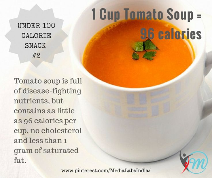 Who doesn't love a cup of hot tomato soup!