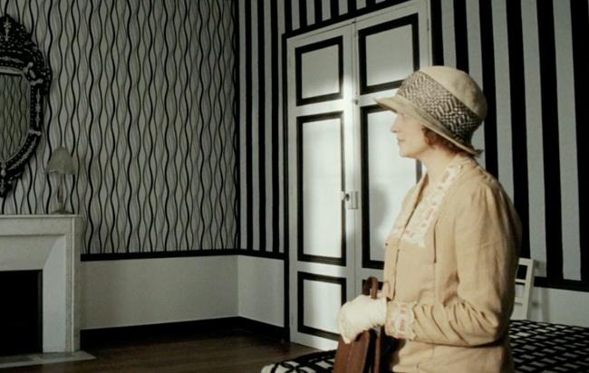 Chanel design house