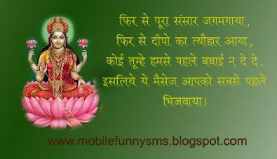 essay about deepavali festivals