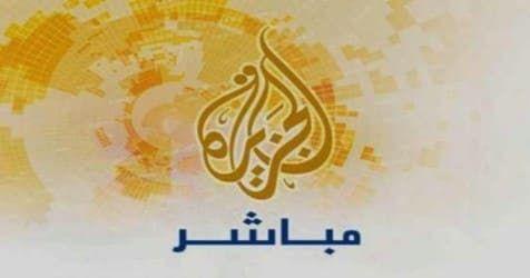 تردد قناة الجزيرة 2020 بعد التعديل على النايل سات Al Jazeera Reported Tv Online Streaming Tv On The Radio Channel