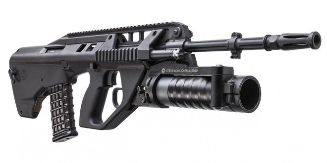 Australian Defence Force buys new rifle