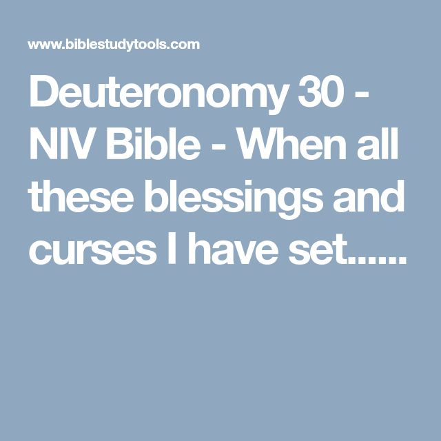 biblical blessings and curses What does the bible say about breaking generational curses how can a generational curse be broken.