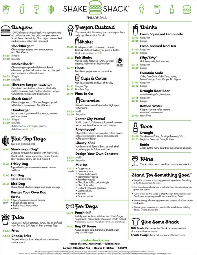 Shake Shack Philadelphia's menu