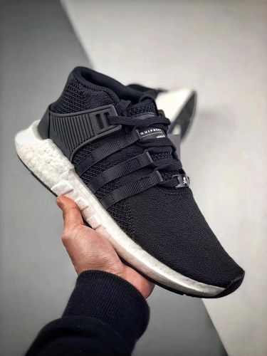 5179107a287c5 Adidas Originals EQT BOOST X MMJ Mastermind World CQ1824