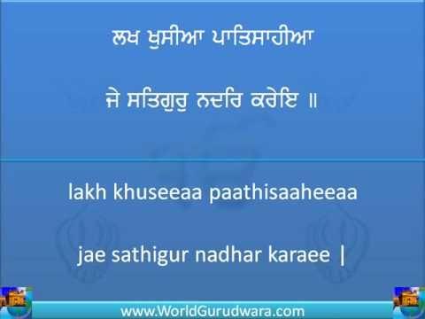 ▶ Lakh Khushiyan patshayian - Bhai Harjinder Singh Srinagar Wale-Read along (WorldGurudwara.com) - YouTube